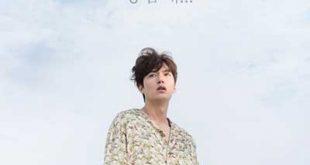 دانلود سریال کره ای افسانه دریای آبی The Legend of The Blue Sea 2016