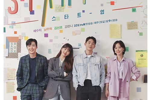 دانلود سریال کره ای Start Up 2020 با لینک مستقیم