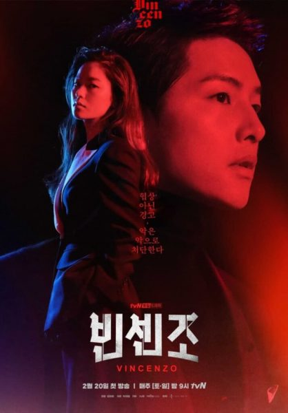 دانلود سریال کره ای Vincenzo 2021 با لینک مستقیم