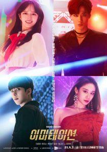 دانلود سریال کره ای Imitation 2021 با لینک مستقیم