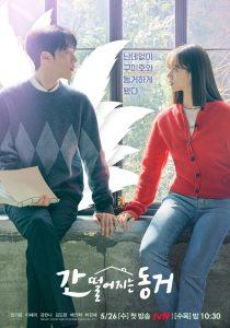دانلود سریال کره ای My Roommate Is a Gumiho 2021 با لینک مستقیم