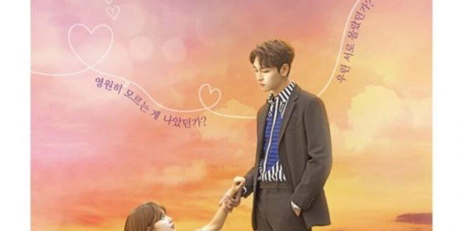 دانلود سریال کره ای So I Married an Anti-Fan 2021 با لینک مستقیم